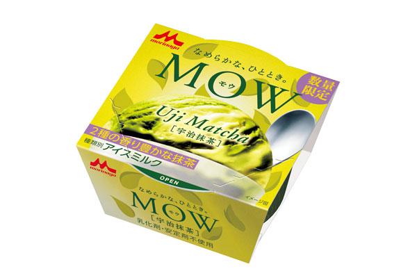 「MOW 宇治抹茶(夏季数量限定)」