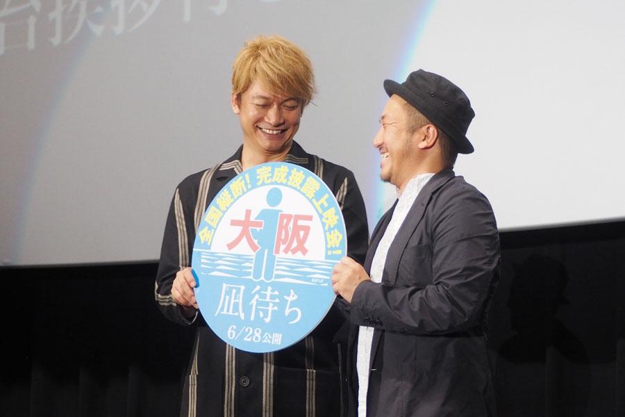 舞台挨拶は笑いありの和やかな雰囲気で進行した(左から香取慎吾、白石監督/19日・大阪市内)