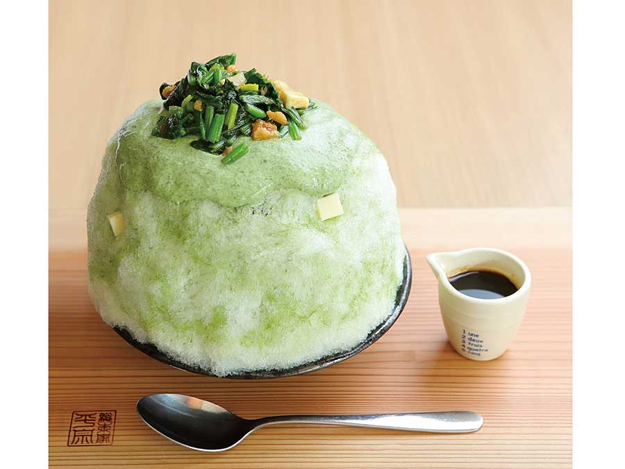 「柿の葉ずし 平宗 法隆寺店」のほうれん草のおひたし氷900円
