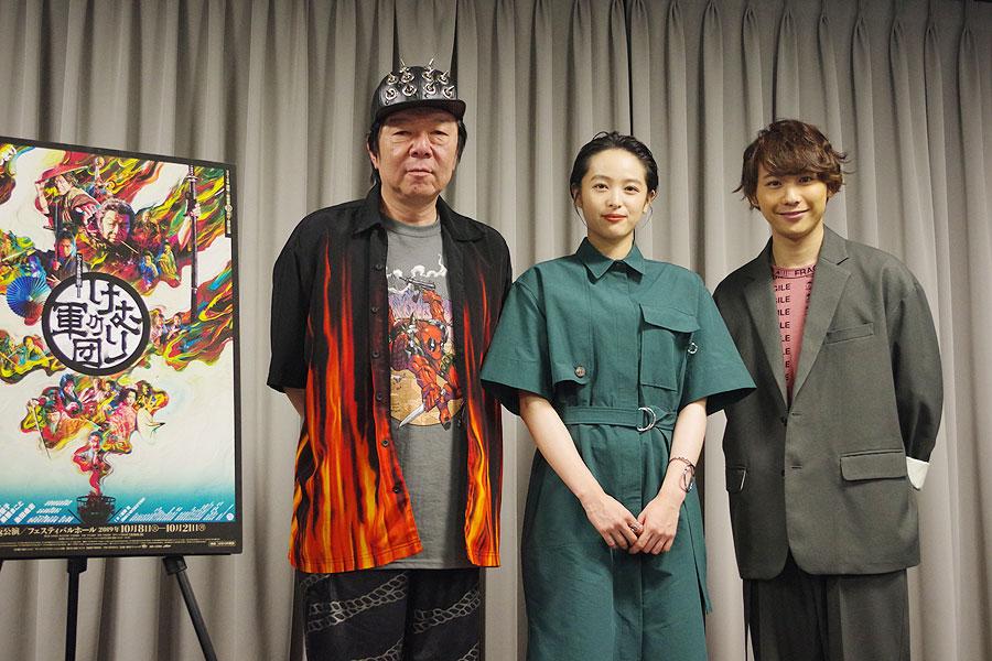 左から古田新太、清野菜名、須賀健太
