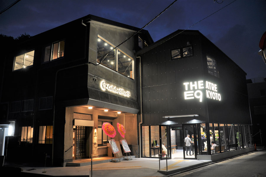 6月22日にオープンした京都の小劇場「THEATRE E9 KYOTO」外観夜景