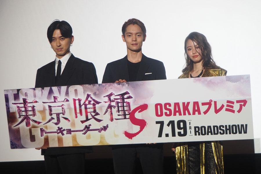 舞台挨拶に登場した(左から)松田翔太、窪田正孝、山本舞香(24日・大阪市内)