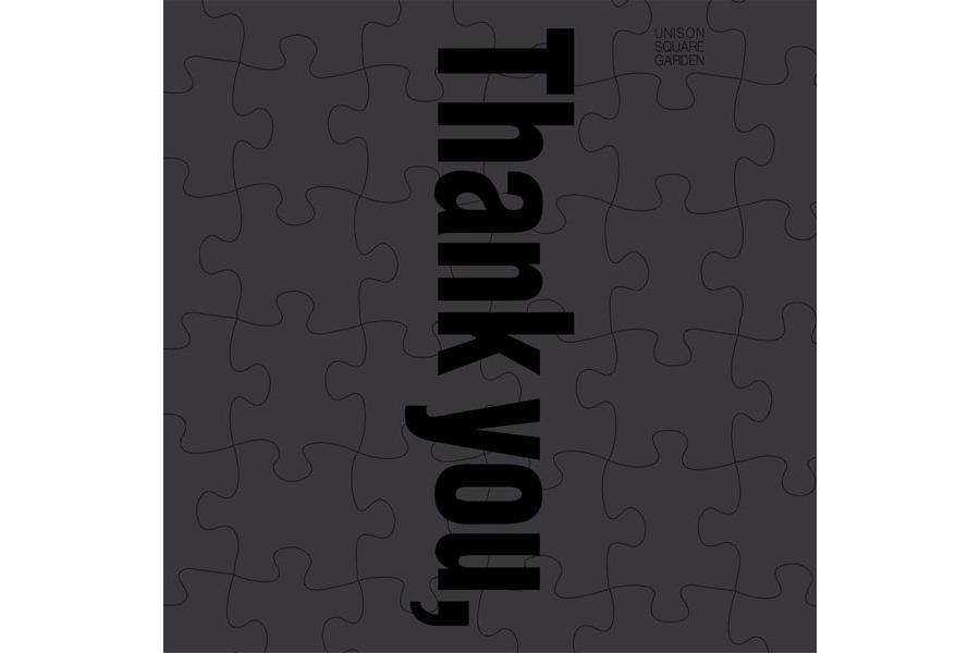 7月24日発売のトリビュートアルバムジャケット写真(通常版、3600円)