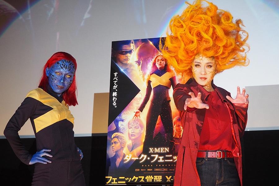映画『X−MEN:ダーク・フェニックス』のイベントに登場した、特殊メイクの尼神インター(13日・大阪市内)