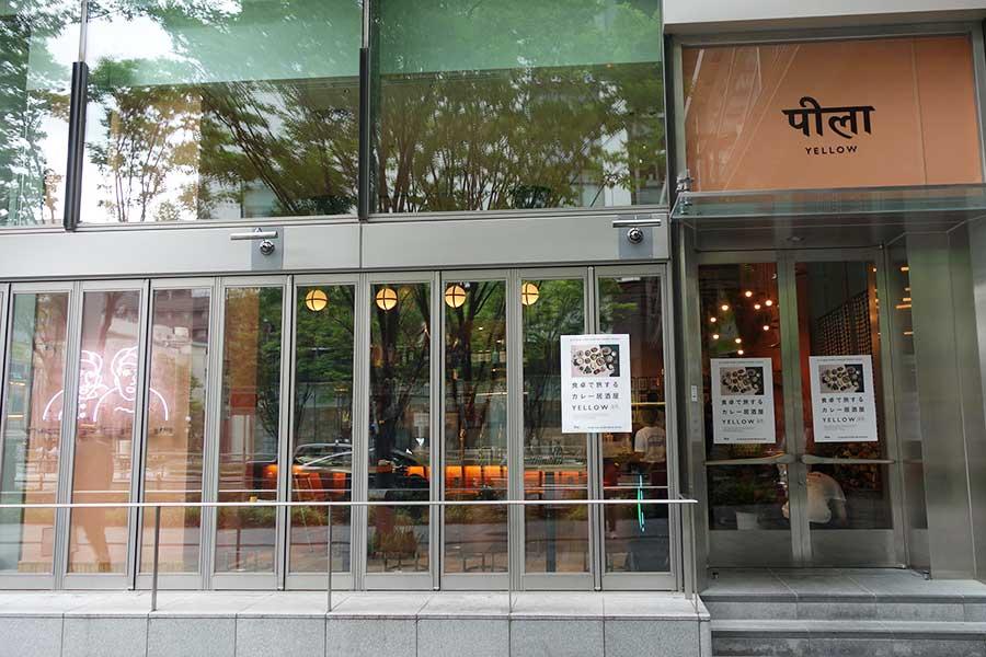 場所はグランフロント大阪ショップ&レストランの南館