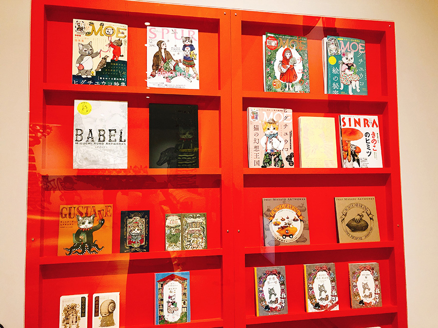 ヒグチユウコが表紙を手がけた雑誌や絵本が閲覧できる