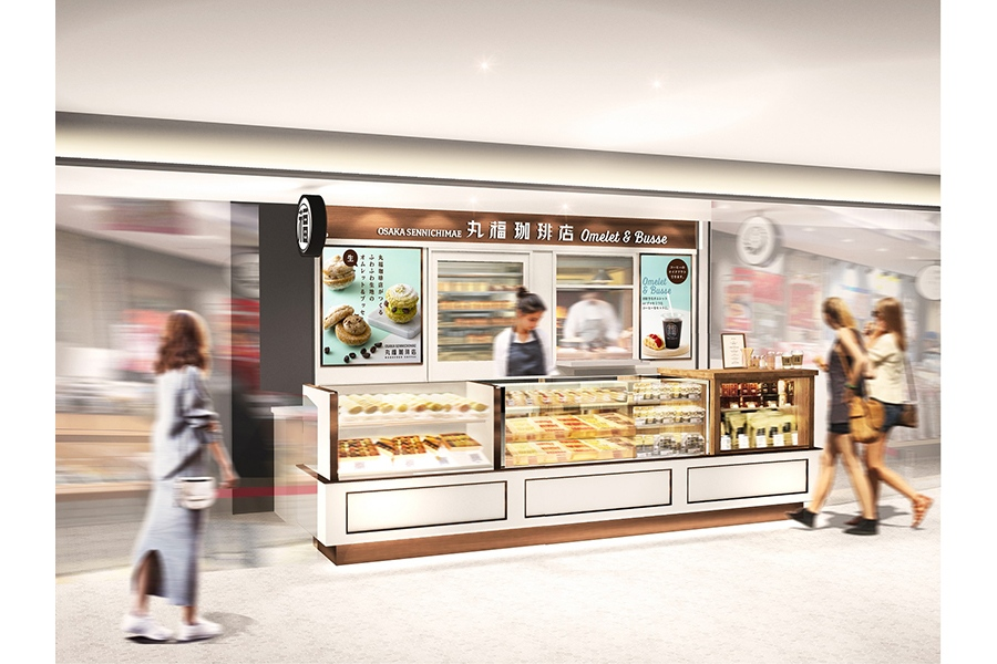 7月24日からオープンする「丸福珈琲店 Omelet & Busse」(イメージ)
