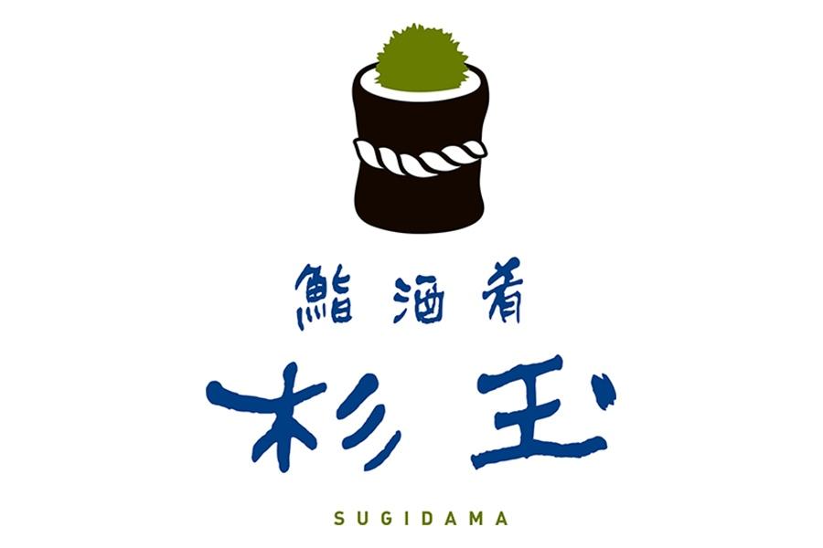 大手回転寿司チェーン「スシロー」による居酒屋「鮨・酒・肴 杉玉 神戸北野坂」
