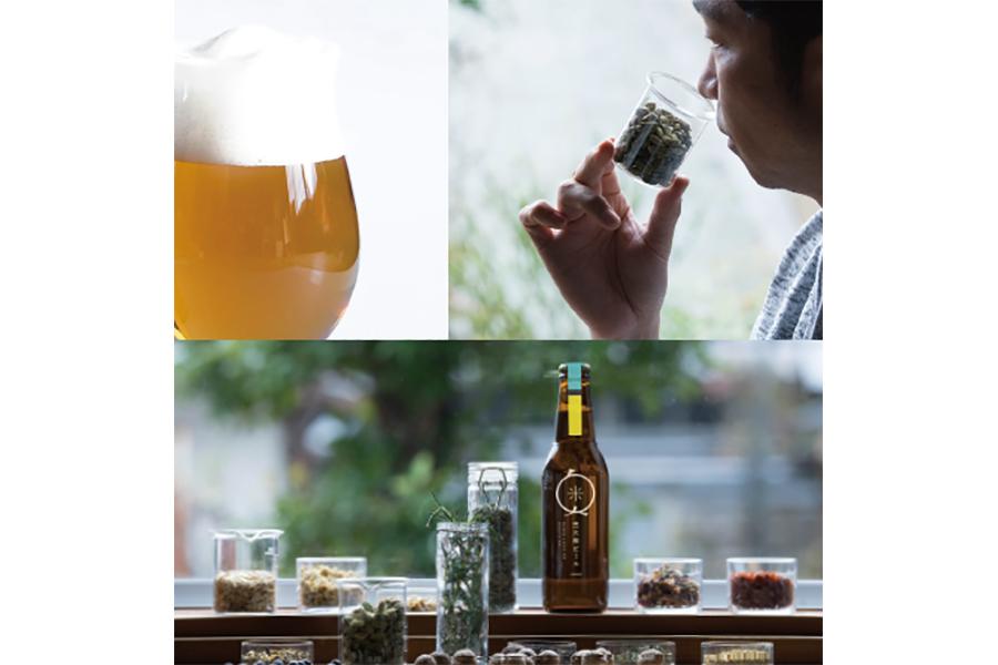 奈良の醸造所「奥大和ビール」が手掛ける、和ハーブをブレンドした「ハーバルビール」