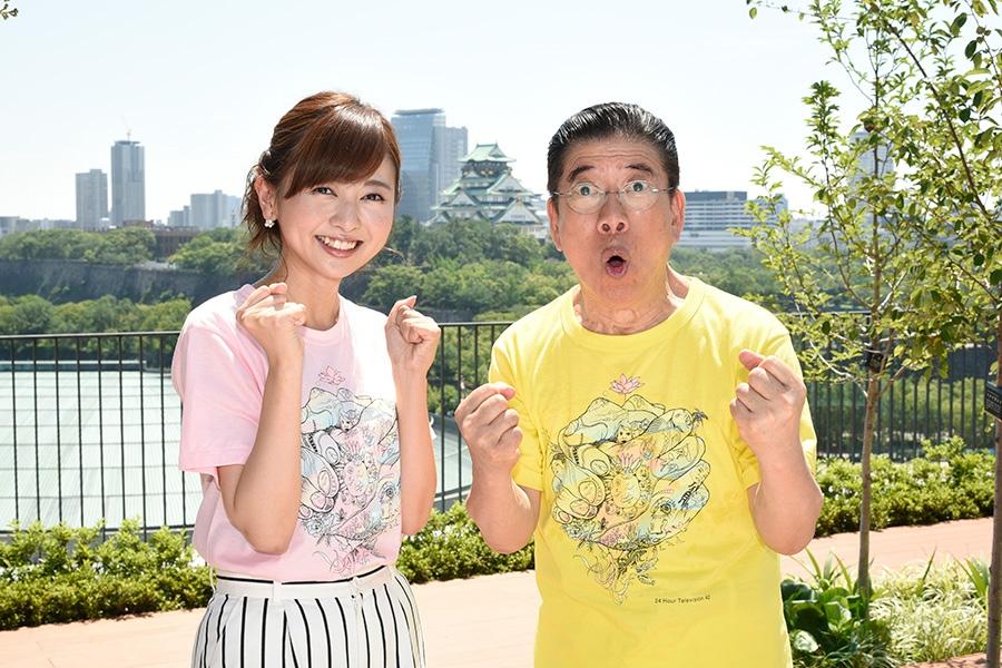 『24時間テレビ42』のytv発のメインパーソナリティーに決まったタレントの西川きよし(右)と中谷しのぶアナウンサー