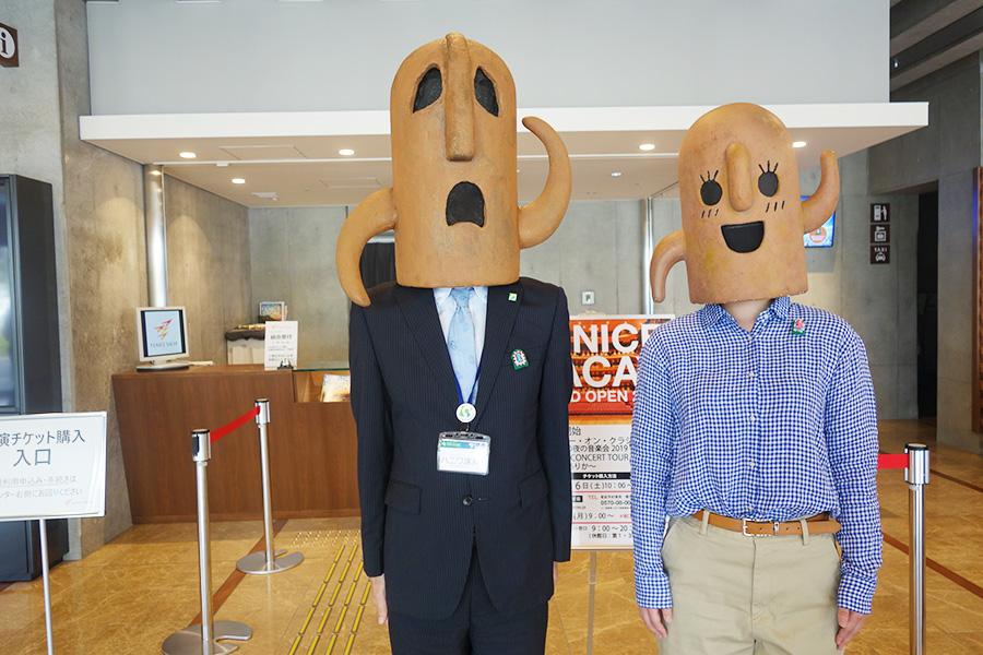 堺市のキャラクター・ハニワ課長とハニワちゃんも会場を訪れて、登録の瞬間を待つ。