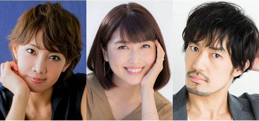 左から、日本キャスト版のミュージカル『ボディガード』に出演する柚希礼音、新妻聖子、大谷亮平