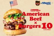 期間限定バーガー、関西の人気店に登場[PR]