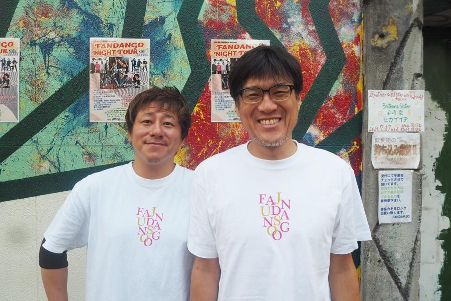 「堺のファンダンゴも、地元の人と一緒に作っていきたい」と意気込む新店長の村上さん(左)と、加藤さん