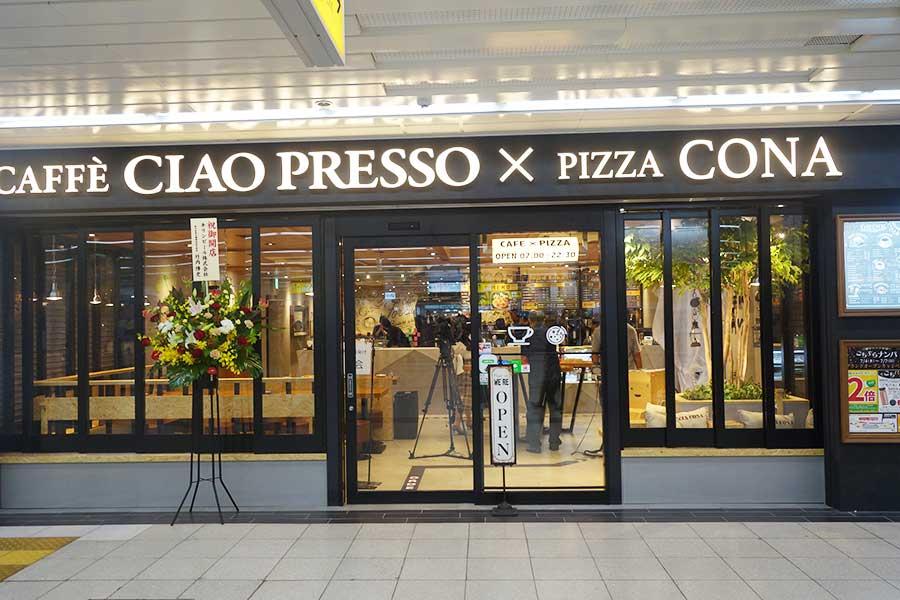 「CIAO PRESSO×PIZZA CONA 難波駅店」ではwifiが利用でき、コンセントもあり