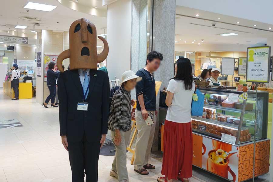 Lmaga.jpの記事『ハニワ課長「堺の宝が世界に」とコーフン』という記事もしっかりチェックしてくれていた