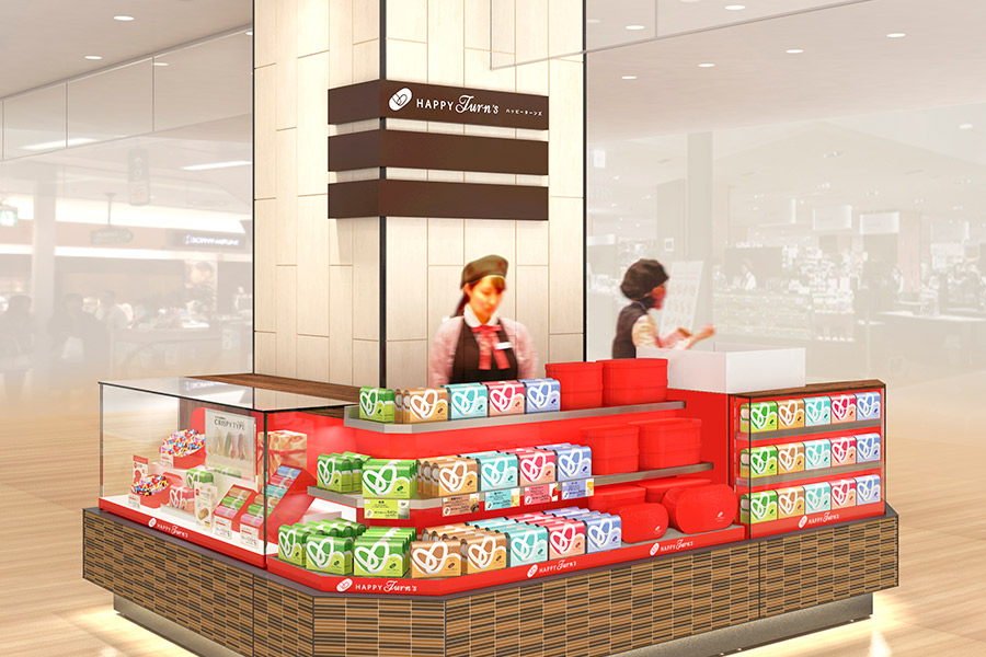 「ハッピーターンズ そごう神戸店」の店舗イメージ