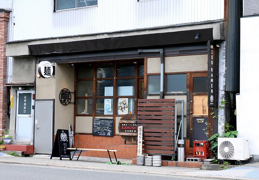 味噌ラーメン専門店「みつか坊主 醸」(大阪市大淀区)