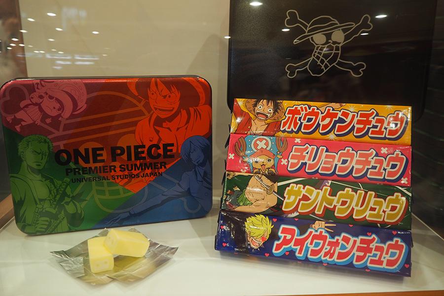 サンジがオチを担当している「ソフトキャンディ(レモン味)」(1300円)※『ワンピース・プレミア・サマー2019』のグッズ