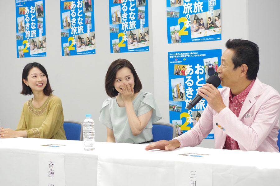 三田村邦彦からの突然の暴露に驚く小塚舞子(左)と斉藤雪乃