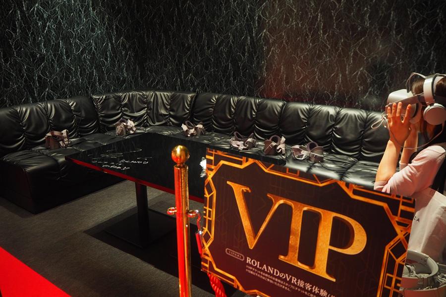 ローランドの接客をVRで体験できる「ホストクラブ内VIPルーム」