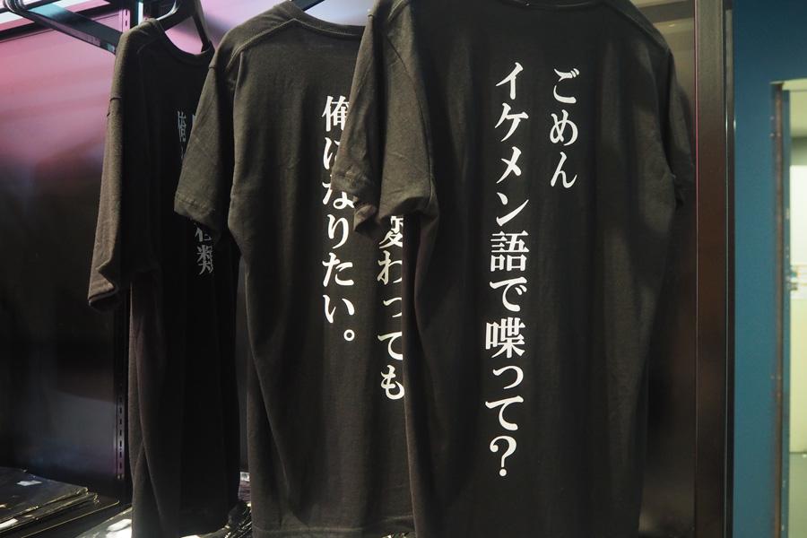 「ローランドTシャツ」(各3000円・税別)