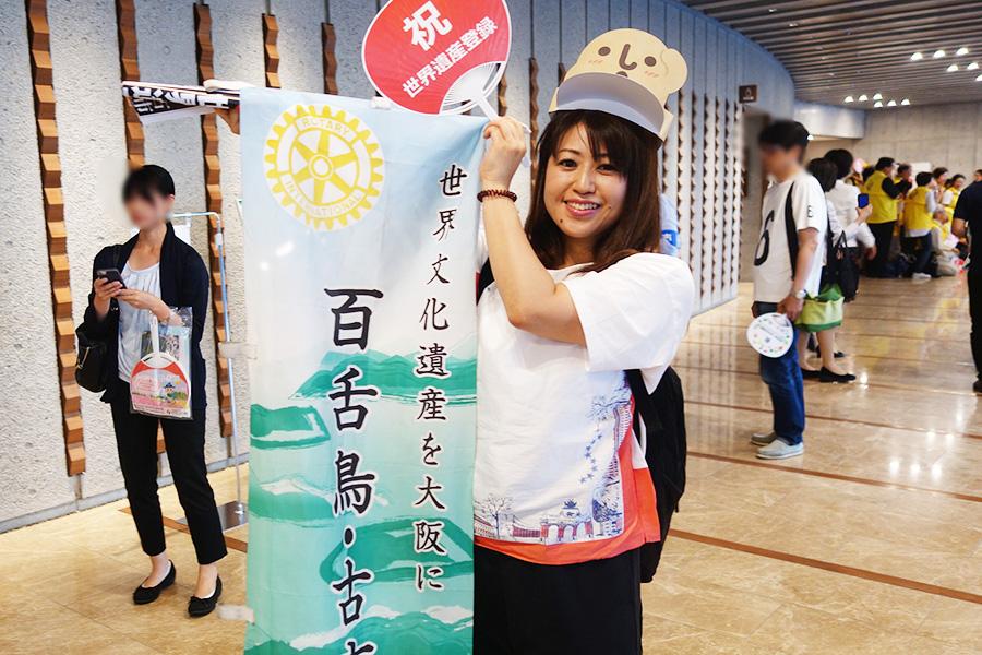 『堺おおいずみロータリークラブ』のオリジナルのぼり旗とともに、2日間審議を待った女性
