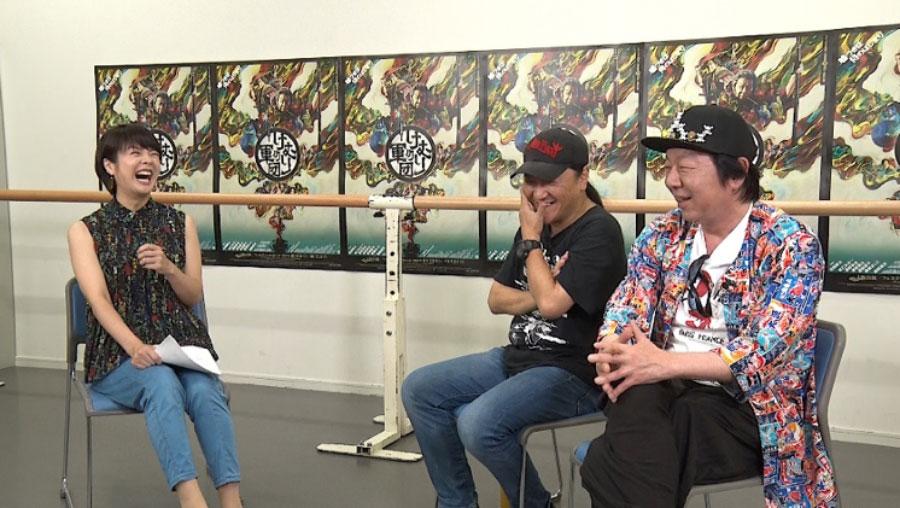 左から喜多ゆかりアナ、いのうえひでのり、古田新太