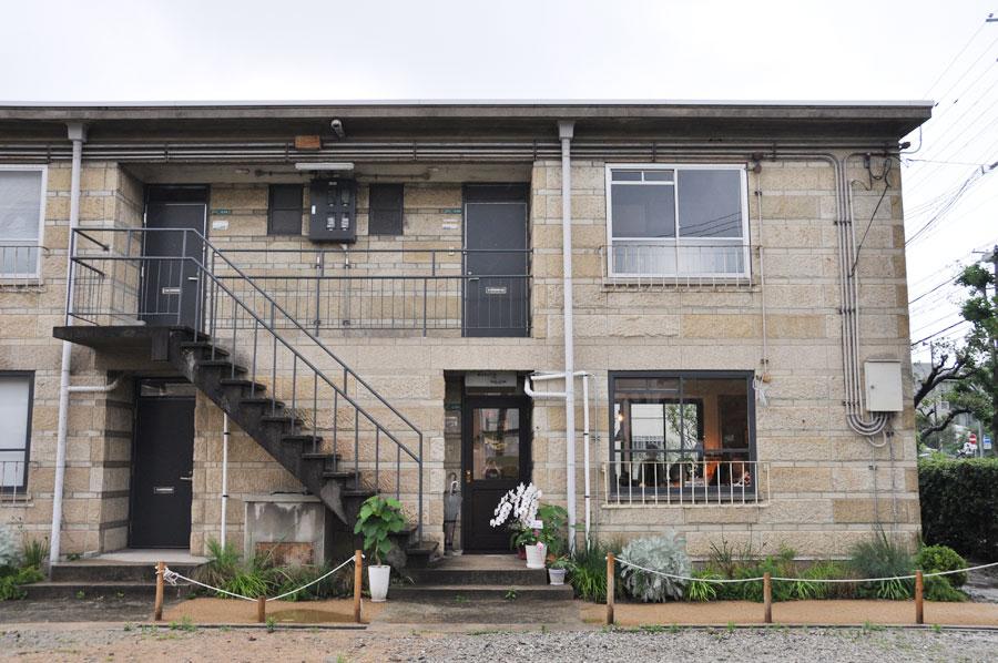 全国でも珍しい石造りで、2017年まで市営住宅だった「旧宮塚町住宅」をリノベーション