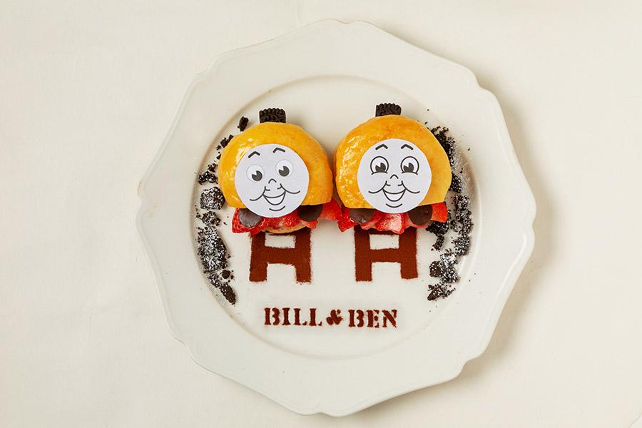 「やんちゃな双子ビルとベンのストロベリーマンゴーベーグルサンド」(1200円)