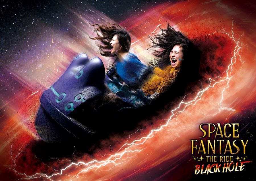 真っ暗闇の宇宙に、なす術もなく堕ちていく『スペース・ファンタジー・ザ・ライド 〜ブラックホール〜』