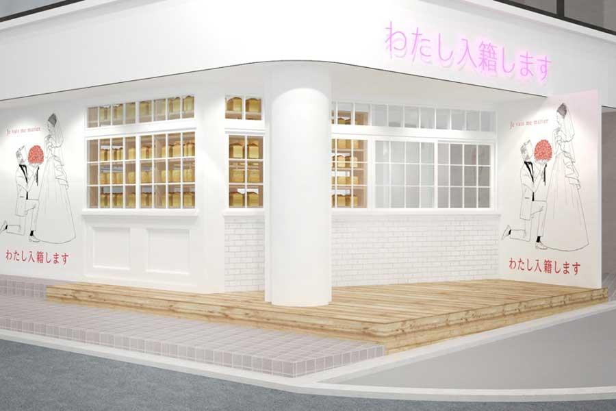 ドレスをイメージして、真っ白な外観。これまで関西で展開してきた店舗と異なる印象に