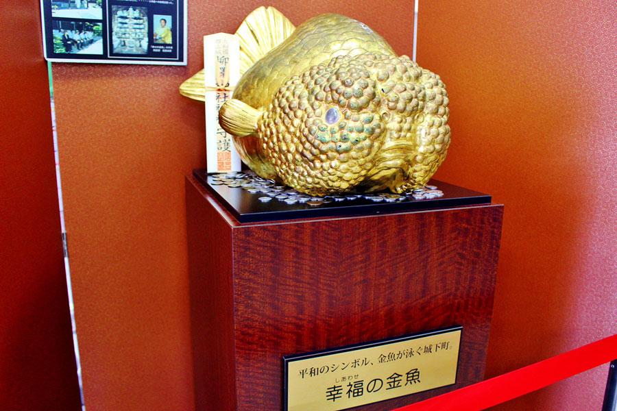 風水的に縁起が良いものとされている事から制作された「幸福(しあわせ)の金魚」モニュメント(大和郡山市の赤膚焼窯元・尾西楽斎氏制作)