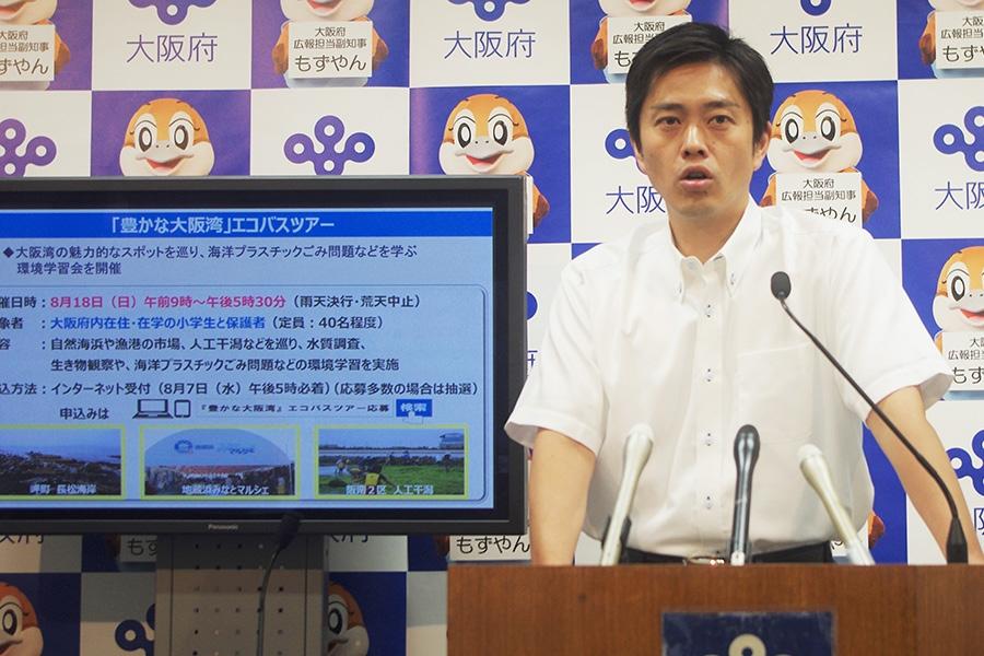 大阪の海洋プラスチックごみ問題について言及した吉村洋文知事(17日・大阪府庁)