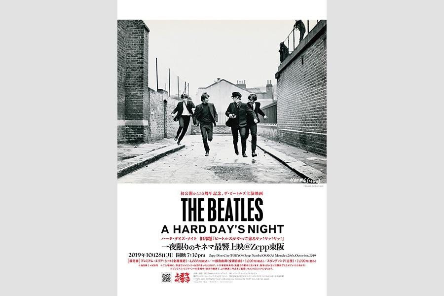 『ビートルズ主演映画「ハード・デイズ・ナイト」一夜限りのキネマ最響上映@Zepp東阪』