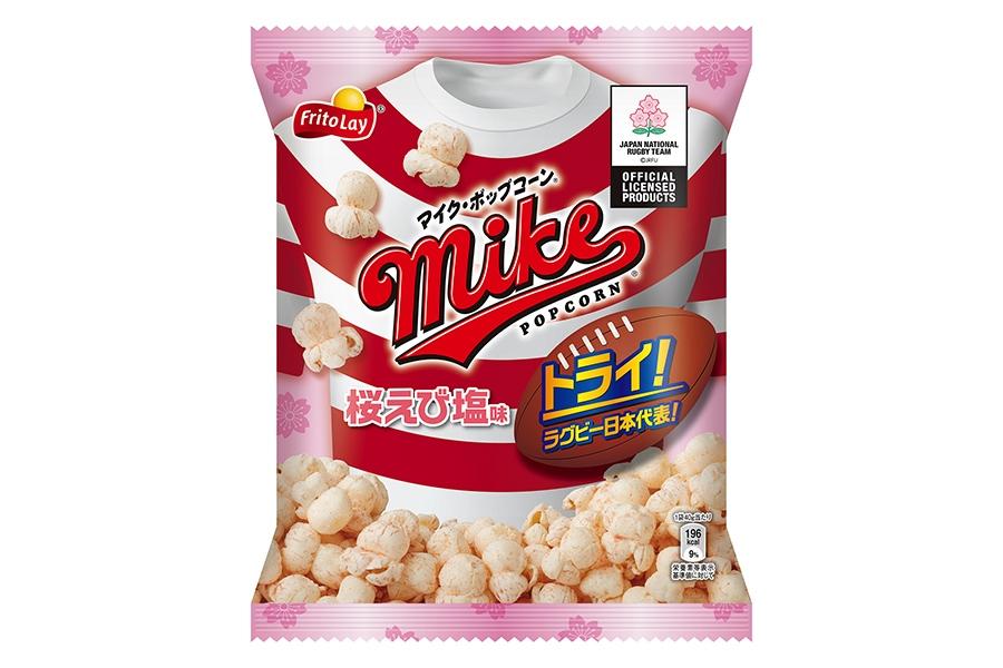 「マイクポップコーン ラグビー日本代表 桜えび塩味」(125円・税別)