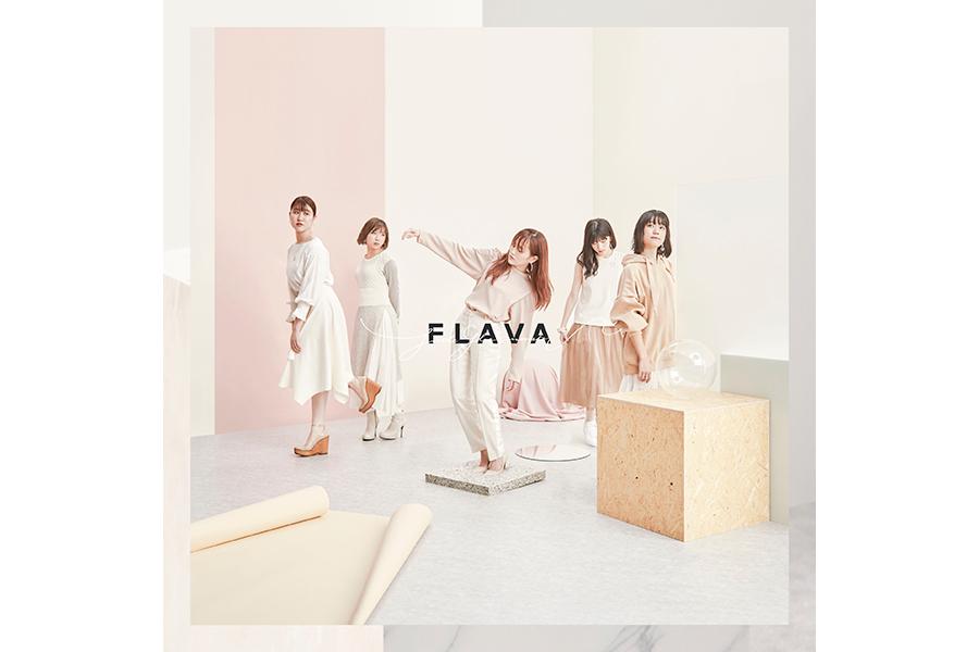 最新アルバム『FLAVA』のジャケット写真