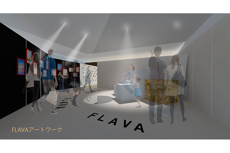最新アルバム『FLAVA』をイメージしたフォトスポット