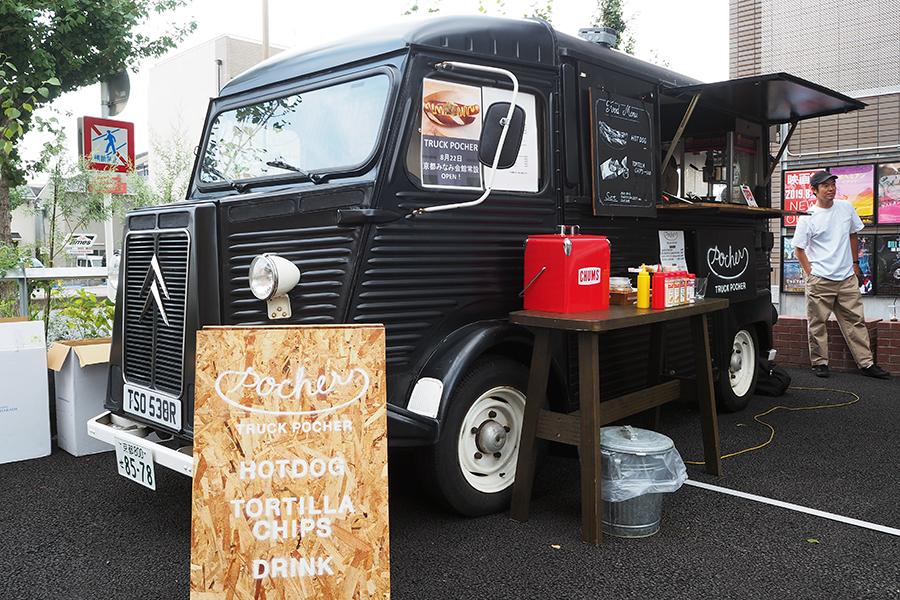 劇場に併設されたフードトラック「TRUCK POCHER(トラック ポシェ)」は、京都の情報誌「Leaf」がプロデュース。ホットドッグ(600円)や、シーズニングで味をカスタマイズできるポップコーン(350円〜)などを販売する