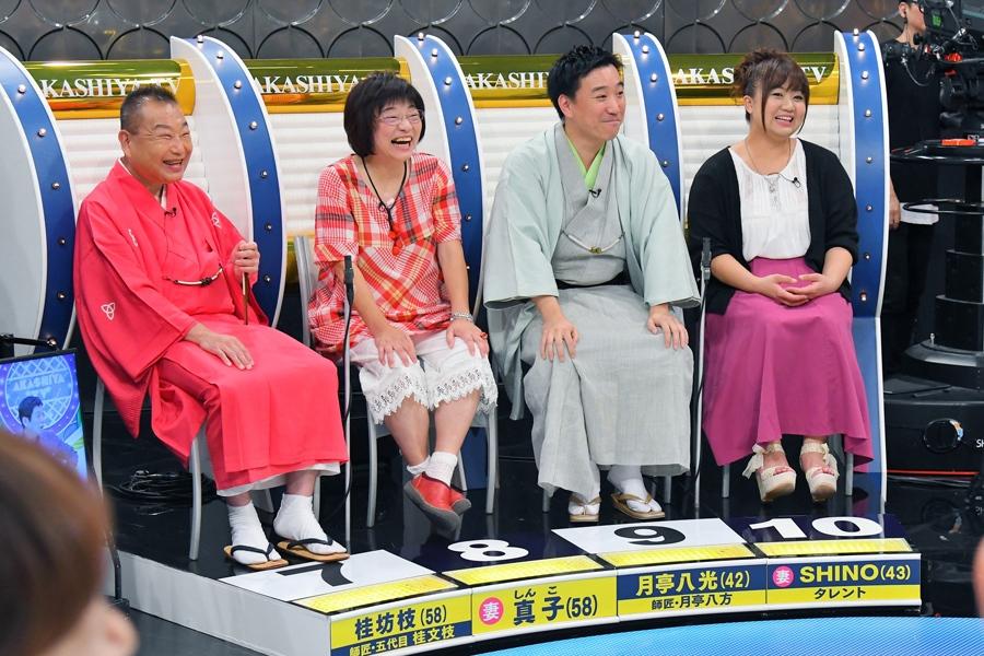 左から桂坊枝&真子夫婦、月亭八光&SHINO夫婦(写真提供:MBS)