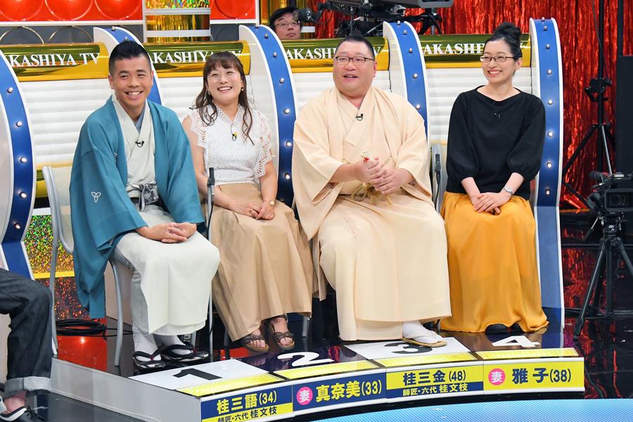 左から桂三金&雅子夫婦、桂三語・真奈美夫婦(写真提供:MBS)