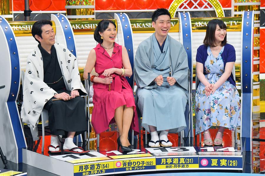 左から月亭遊方&斉野りり子夫婦、月亭遊真・夏実夫婦(写真提供:MBS)