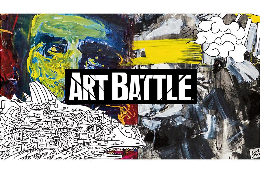 『ART BATTLE』