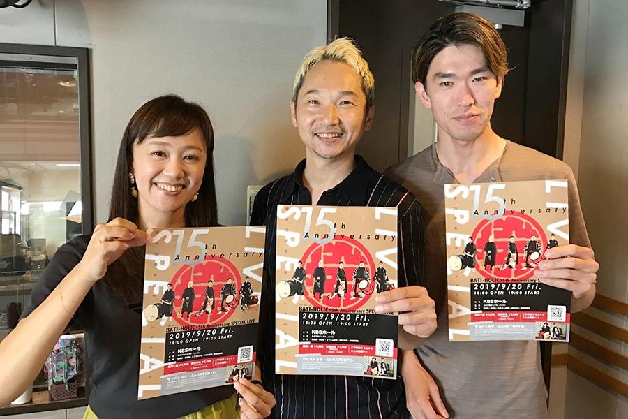 BATI−HOLICの黒坂周吾(中央)と松上祐来(右)、左はDJの寺田有美子(22日・α-STATIONスタジオ)