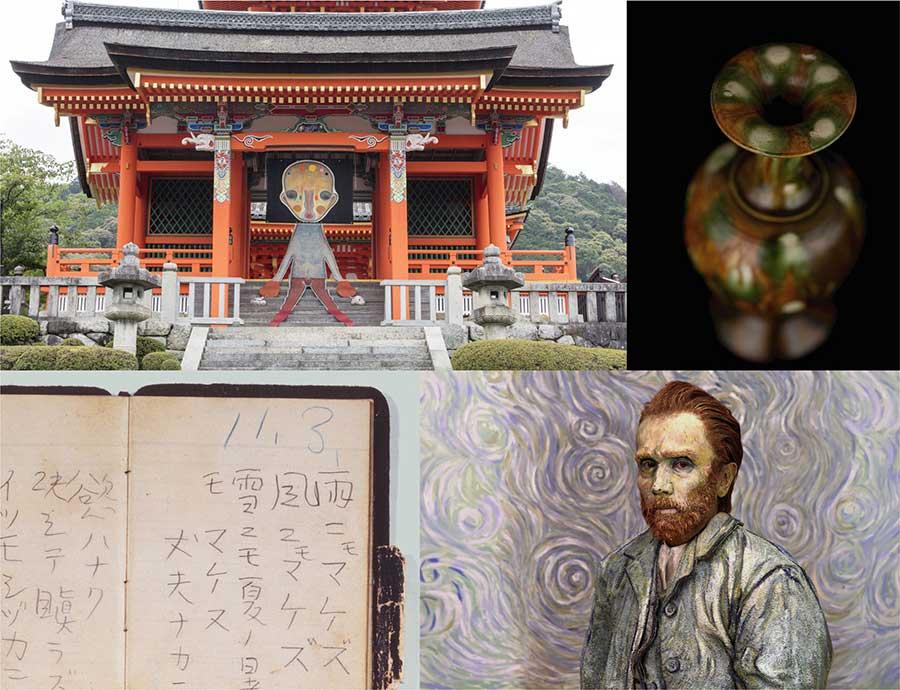 左上が加藤泉の新作が清水寺 西門で展示される、右下が森村泰昌がゴッホに挑んだ映像作品、左下が宮沢賢治の『雨ニモマケズ』の直筆手帳