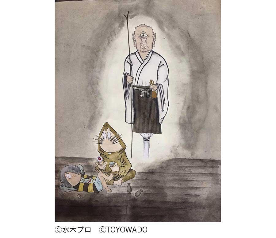 修行僧を厳しく指導した慈忍和尚が戒律を守るために幽霊になったと伝えられる一つ目僧との作品