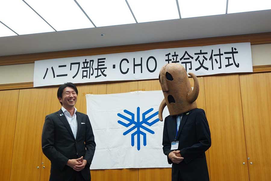 「いつもこんなに和やかな会見だったらいいのに」と永藤市長