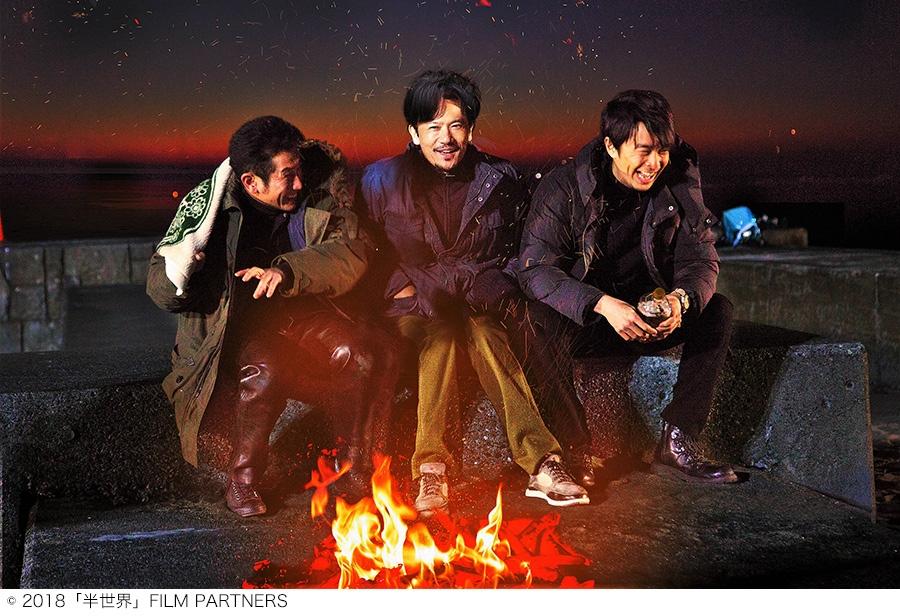 映画『半世界』のワンシーン(左から渋川清彦、稲垣吾郎、長谷川博己)