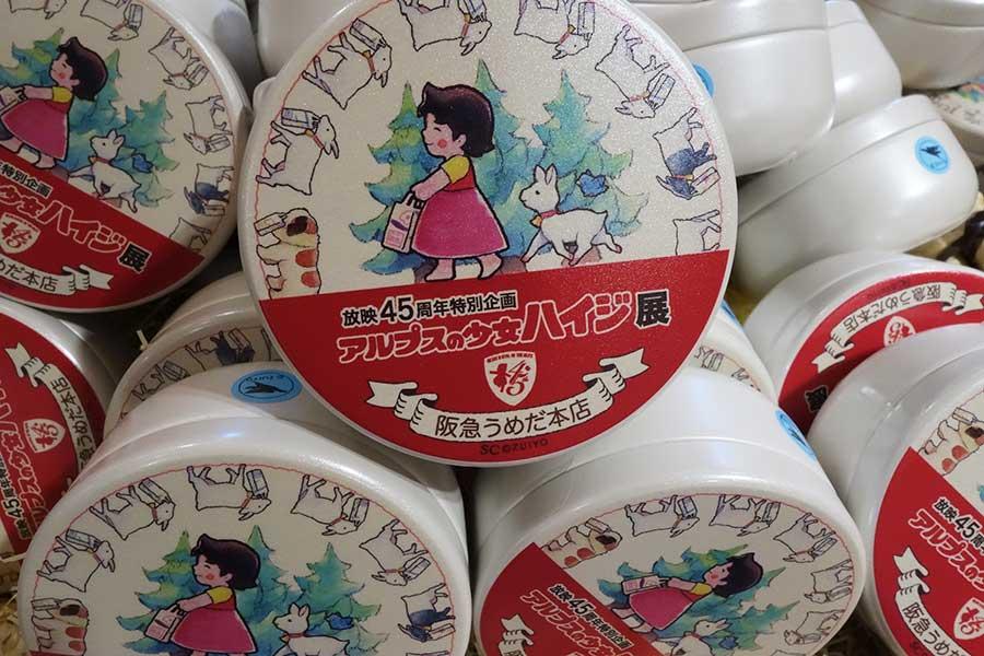 限定商品の缶入りプリントクッキー540円