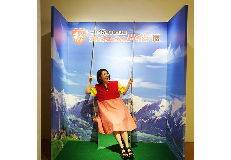 ブランコの撮影スポット。ハイジとクララの衣裳は子ども110cm、140cm,大人11号、13号程度がある(レンタル200円)